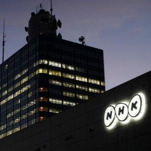 NHKの建物